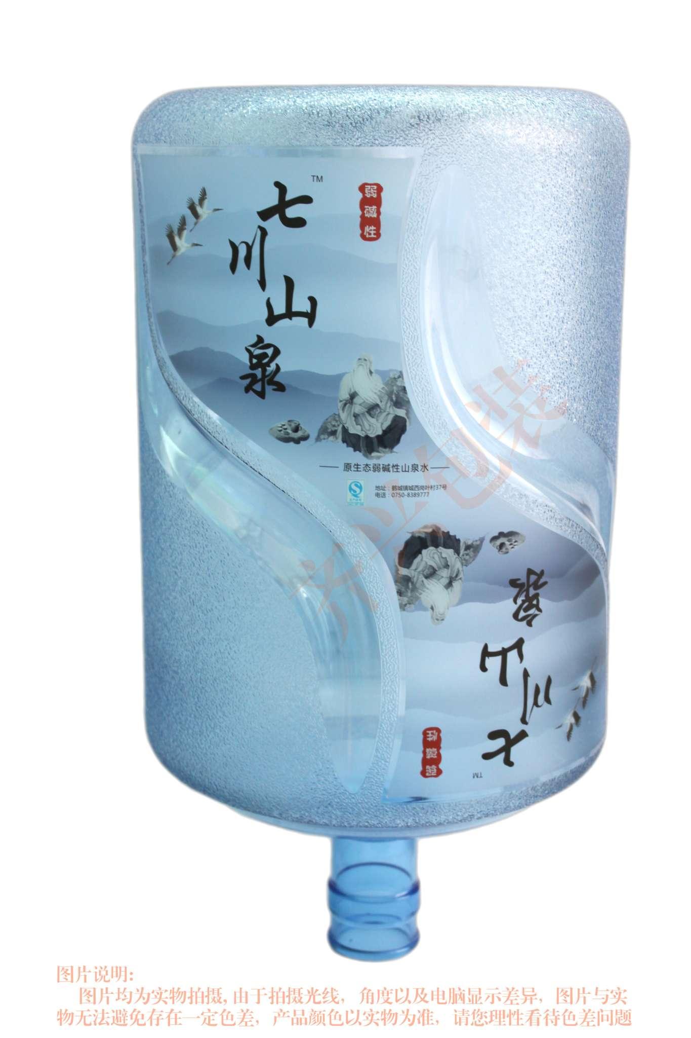 水桶标签5 - 佛山市齐兴包装材料有限公司