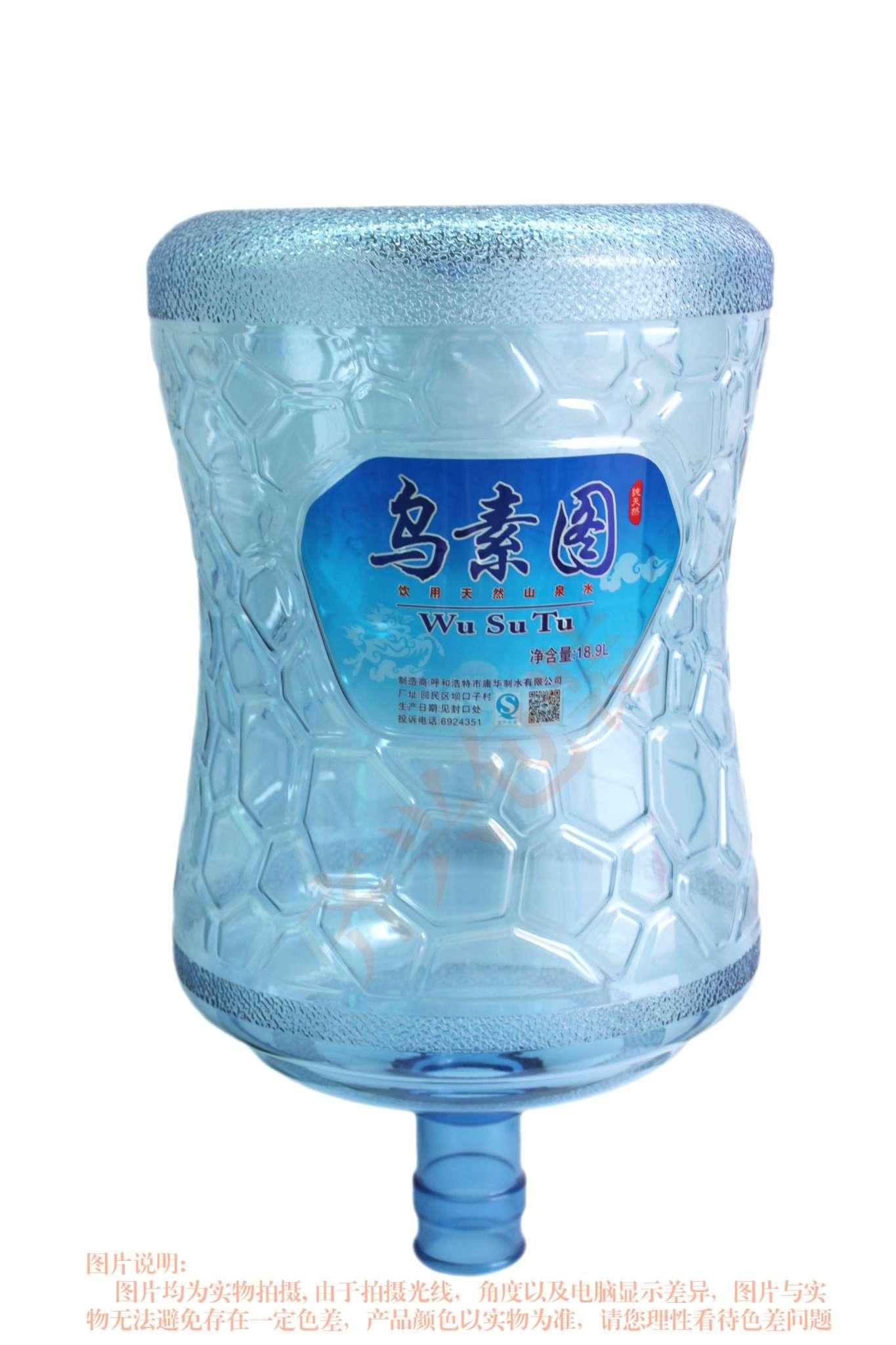 水桶标签6 - 佛山市齐兴包装材料有限公司